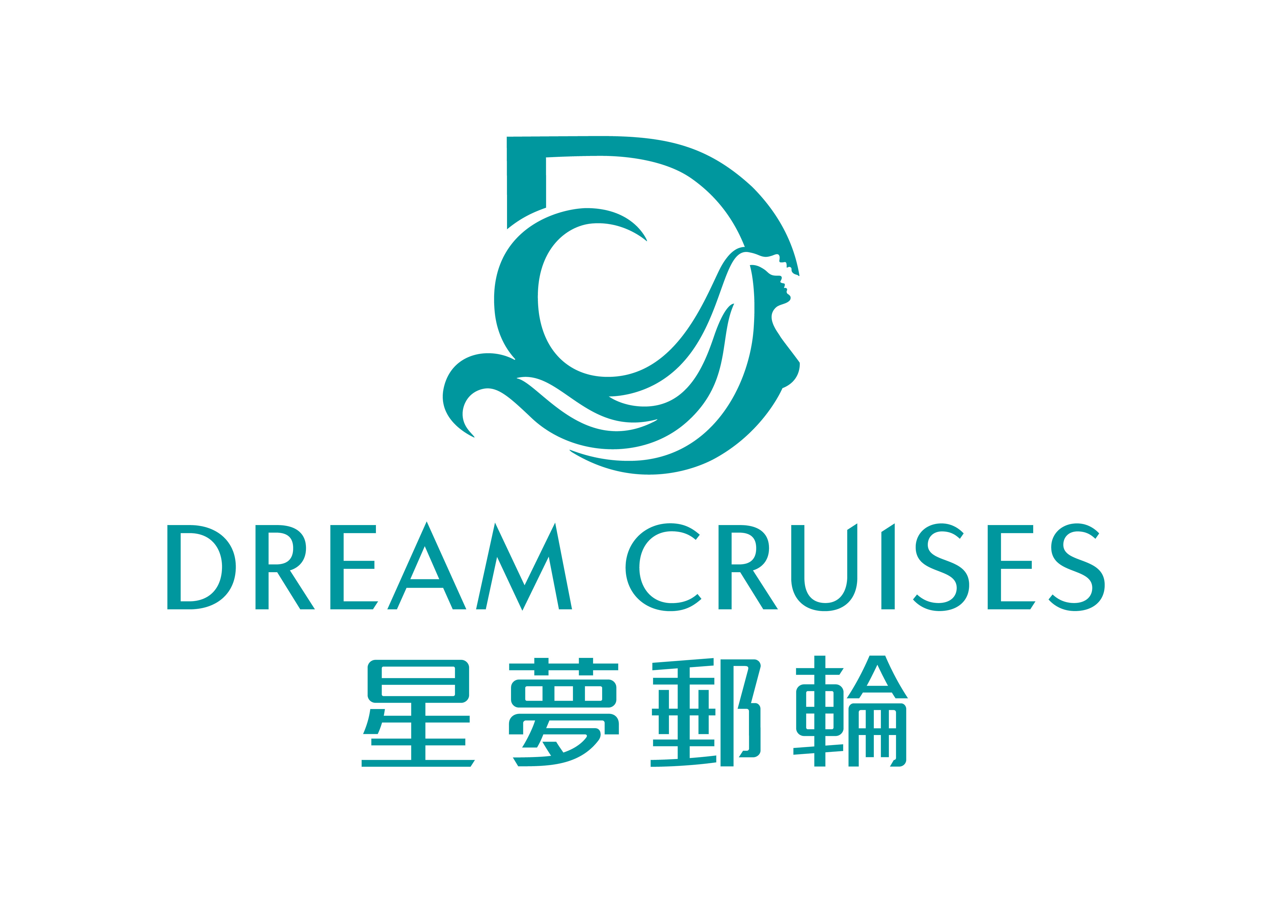 Dream Cruises LogoBilingualTC Stacked SingleColour RGB