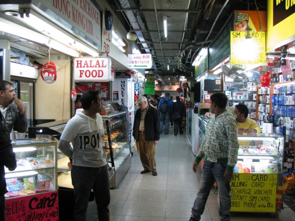 Chungking Mansions: a Ghetto at the Centre of the World