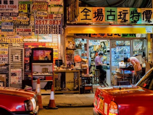 Queen's Road West: Hong Kong's Vanishing Neighborhood (This event is full)